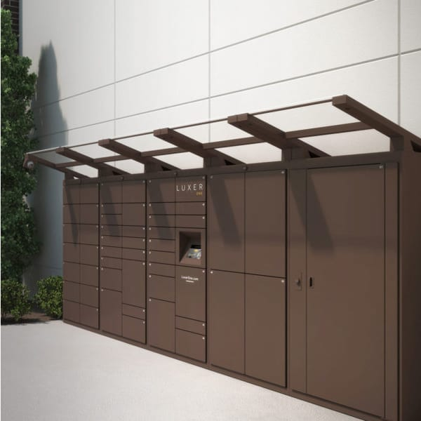 Parcel Lockers & Smart Locker Systems